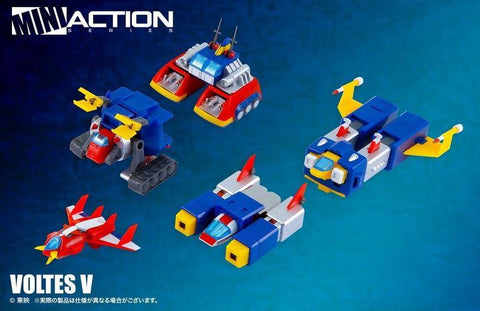 Action Toys - Voltes V Mini - stock