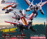 Diaclone Reboot DA-35 Powered System Sky Jacket (Storm Savers Ver.)