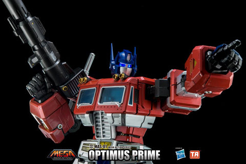 Transformers MAS-01 Optimus Prime Mega Action Figure - BO