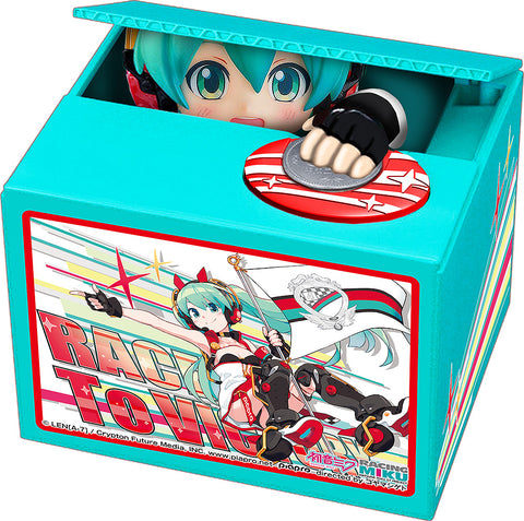Racing Miku 2020 Ver. Chatting Bank 006