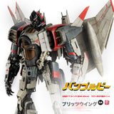 ThreeA: Premium Scale - Blitzwing- Transformers: Bumblebee