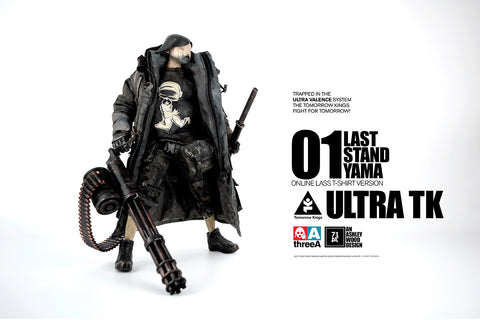3A: Last Stand Yama (Online Ed.)