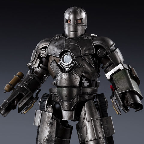 S.H.Figuarts Iron Man Mk-1 Birth of Iron Man Edition