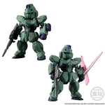 FW GUNDAM CONVERGE: CORE MOBILE SUIT V GUNDAM STRIKE TEAM SET