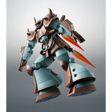 ROBOT SPIRITS SIDE MS MS-07H GOUF FLIGHT TEST TYPE ver. ANIME