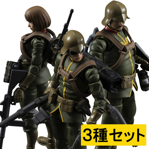 G.M.G. Mobile Suit Gundam Principality of Zeon Army Soldier Set with Bonus item