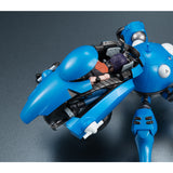 Variable Action Hi-SPEC Ghost in the Shell SAC_2045 TACHIKOMA & KUSANAGI MOTOKO