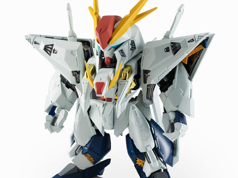 Nxedge Style [Ms Unit] Xi Gundam