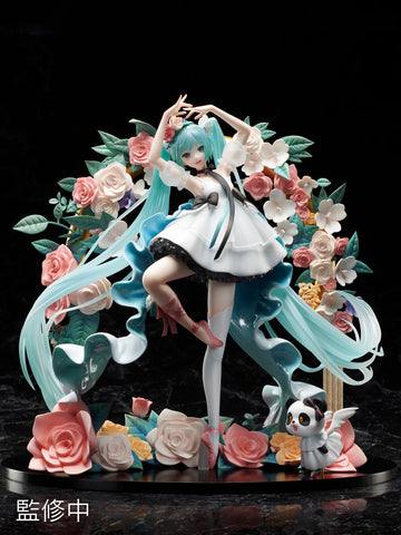 "Furyu - Hatsune Miku - ""MIKU WITH YOU 2019"" Ver."