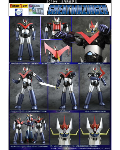 Grand Action Bigsize Model Great Mazinger