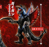 2004  Movie Monster Series Gigan