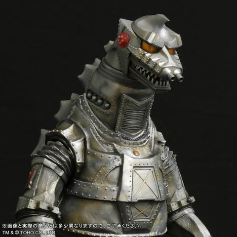 XPLUS Gigantic Series Mechagodzilla (1974)