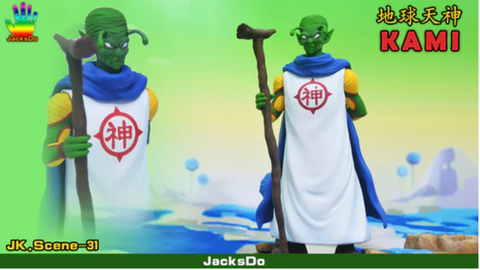 JacksDo: Dragon Ball Z Kami GK (Mini)