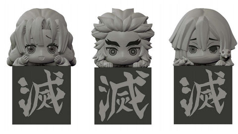 Demon SLayer: Kimetsu no Yaiba Hikkake Figure Hashira 1 set