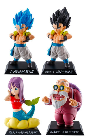 Ichiban Kuji - Dragonball - Strong Chains - Dragon Archives Set