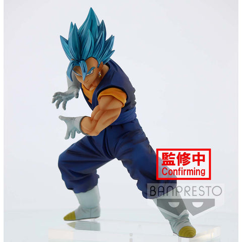 Dragon Ball Super Vegito Final Kamehameha Ver.1 -B.O.