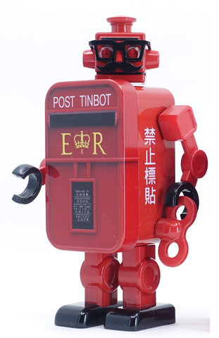 TinBot Collectibles: Postman