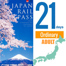 Load image into Gallery viewer, [Ordinary] Japan Rail JR Pass 21 Days Nationwide