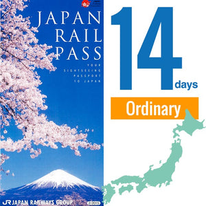 [Ordinary] Japan Rail JR Pass 14 Days Nationwide