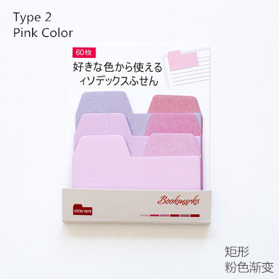 2 Piece Monochrome Page Marker Sticky Note Set