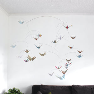 Giant Personalized Mobile Made With Your Origami