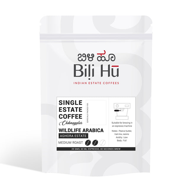 Bili Hu | Single Estate Coffee | Aghora Estate (Medium Roast) | Espresso