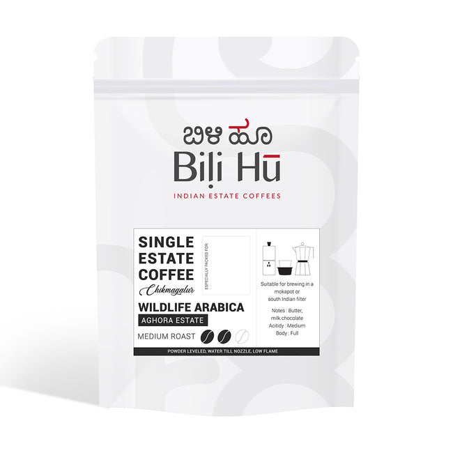 Bili Hu | Single Estate Coffee | Aghora Estate (Medium Roast) | Mokapot