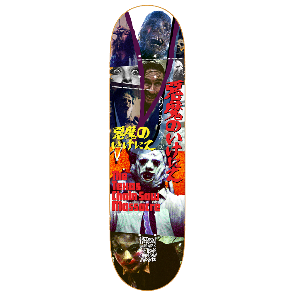 TCM Collage Deck - 8.625""