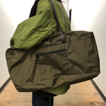 Packable Bag - Dark Army Ripstop