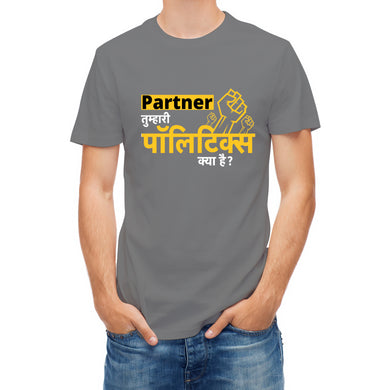 Partner, Tumhari Politics Kya Hai Grey