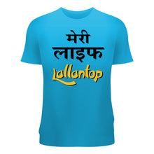 Load image into Gallery viewer, Meri Life Lallantop T-Shirt