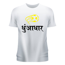 Load image into Gallery viewer, Dhuandhar T-Shirt