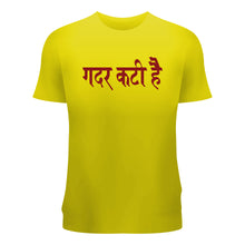 Load image into Gallery viewer, Gadarkati T-Shirt