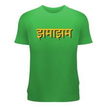 Load image into Gallery viewer, Jhamajham T-Shirts