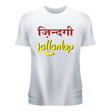 Load image into Gallery viewer, Zindagi Lallantop T-Shirt
