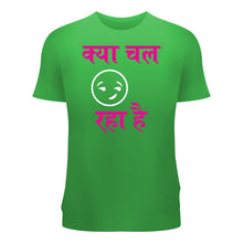 Load image into Gallery viewer, Kya chal Raha hai T-Shirt