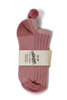 Pom Pom Trainer Socks | Light Pink
