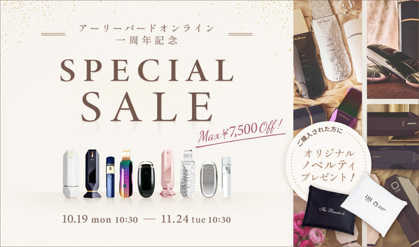 [Up to 7,500 yen OFF] Special sale is being held!