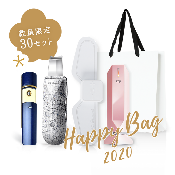 [Set di 30 limitati] Set di pelle lucida umida HAPPY BAG2020