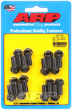ARP Big Block Chevy & Ford 3/8in Hex Header Bolt Kit #100-1102
