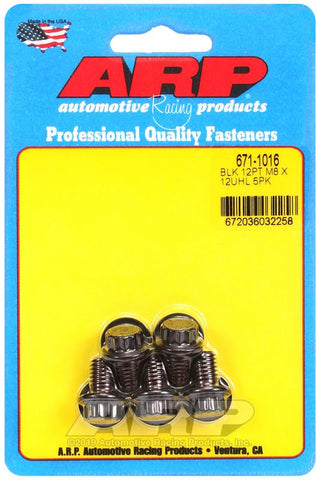 ARP M8 x 1.25 x 12mm 12pt Black Oxide Bolts (5 pkg) #671-1016