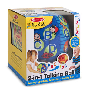 2 in 1 Melissa & Doug Talking Ball