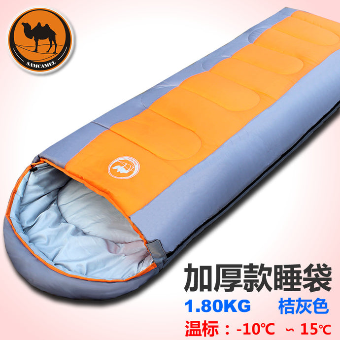 Gear, 1.8kgs Adult outdoor camping sleeping bag, envelope pattern with cap, thick filling, light warm sleeping bag