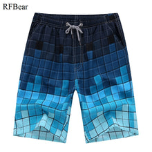 Men's Board Shorts, Beach Shorts, Casual Shorts, High Quality Active Wear