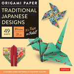Origami Paper - Traditional Japanese Designs - Large 8 1/4: Tuttle Origami Paper: 48 High-Quality Origami Sheets Printed With 12 Different Patterns: For 6 Projects Included (Origami Paper Packs)