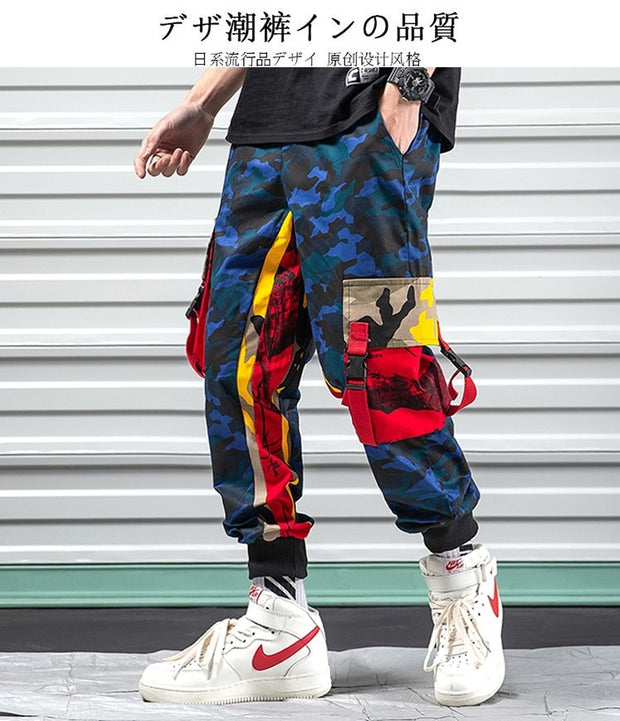 Street Lights Multi-color Camo Cargo Joggers