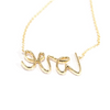 Love Necklaces. Yellow Gold and round Brilliant diamonds. Cursive Love Necklace. Made for Love Jewelry