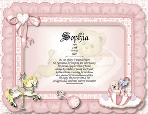 Baby Girl | KreADiv Gifts | Personalized First Name Meaning Artwork Gift