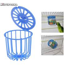 Bird  Feeder Cage Fruit Vegetable Holder Hanging Basket Container   (AE)