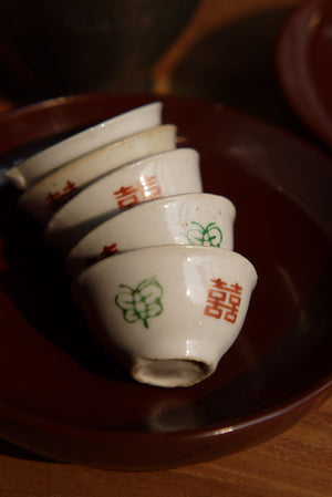 Lovely Shuang Xi Gongfu Teacup Set Art Collection|Best Ceramics